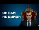 """Олег Ломовой - """"НЕгуляй НЕвася""""-тема прогулки,менты,не димон..."""