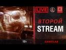 KIBER ARENA - 3D Шутер онлайн — Live