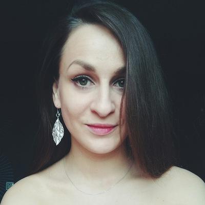 Оля Травкина