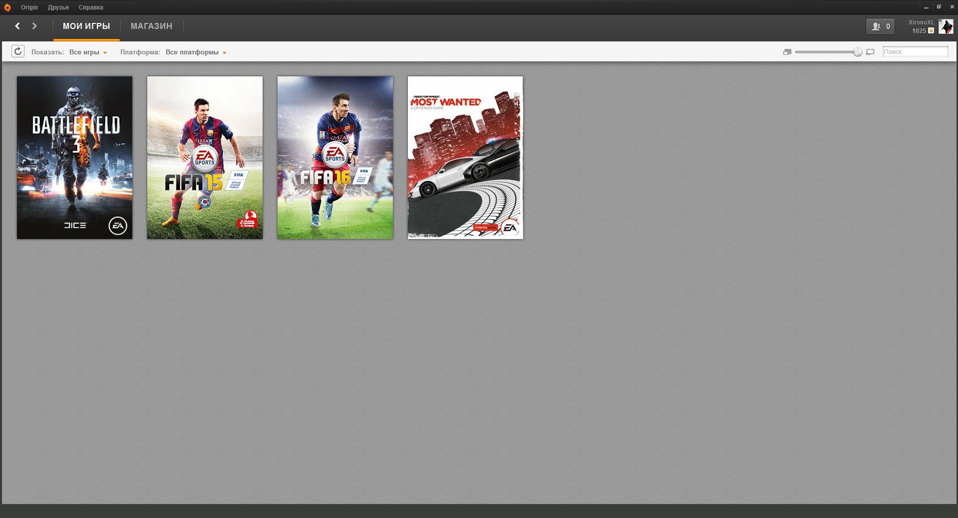 Продажа аккаунта Origin с Fifa 16+Ultimate team