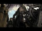 Пираты Карибского моря: Мертвецы не рассказывают сказки (3 Трейлер)