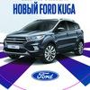 Автоцентр Эльва. Škoda, Ford, Ravon в Пскове