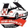 ural-store.ru интернет-магазин