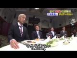 Endos Mori Shinichi dinner show