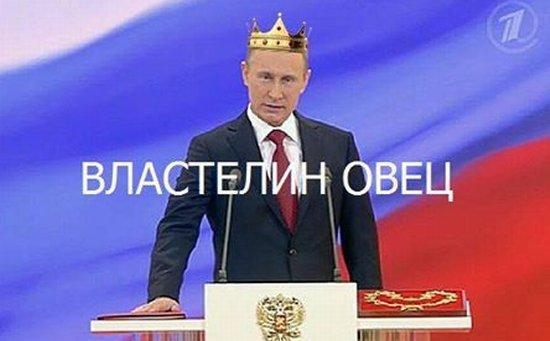 """Рада сегодня рассмотрит признание нелегитимными """"выборов"""" в Госдуму РФ и выделение 400 млн евро кредита от Европейского инвестбанка - Цензор.НЕТ 9082"""