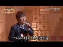 北山たけし - おやじの海 Kitayama Takeshi - Oyaji no umi
