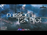Выполняю ЛБЗ на танк #T25 Pilot