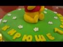 Детский торт Винни Пух