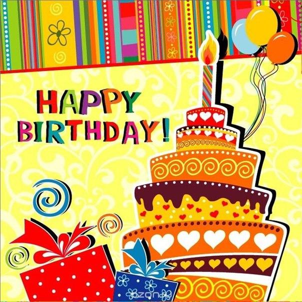 Лаконичные поздравления с днём рождения