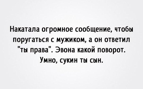 Фото №456249950 со страницы Анастасии Пеструиловой