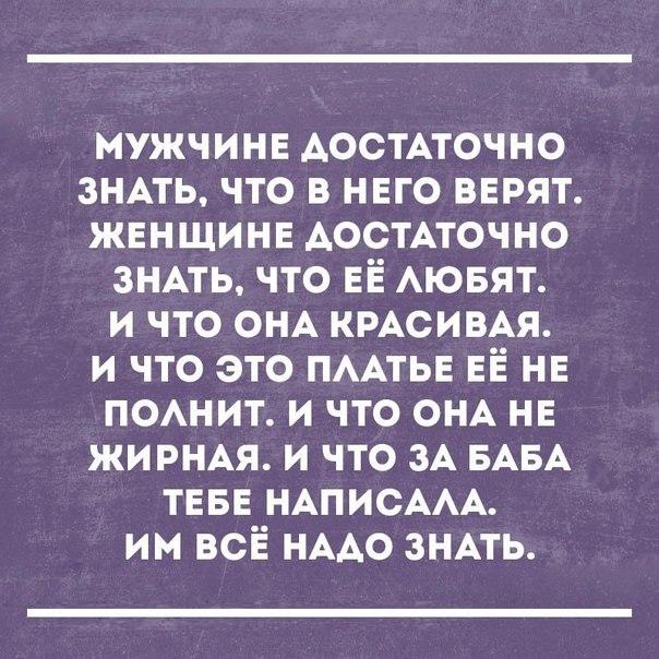 Фото №456249960 со страницы Анастасии Пеструиловой