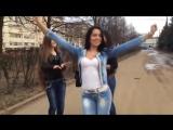 Девушки танцуют, пацаны с ума сходят! Милашки такие! go go на улице, стрип дэнс, strip dance, дуры, пьяные, драки, дом2, ччч