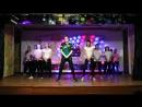 Танец Макара