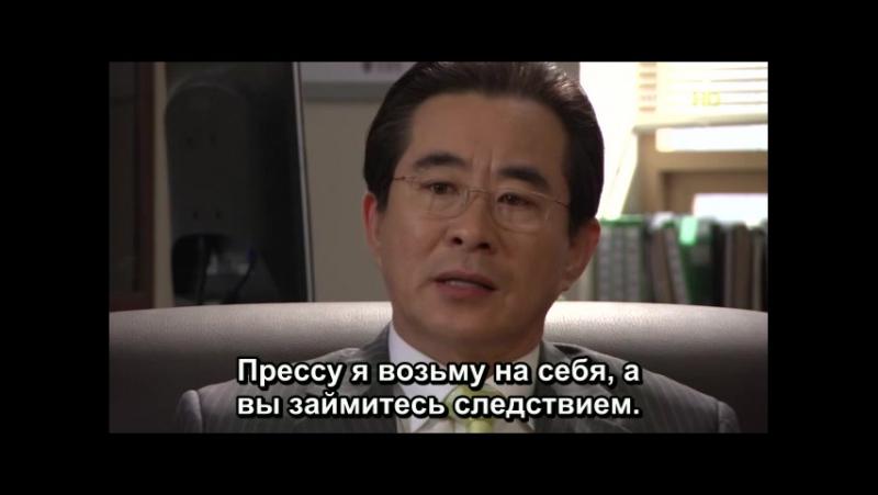 [Samjogo SubS] H.I.T. / Отдел по расследованию серийных убийств – 17 серия
