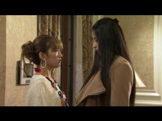 Скреплено поцелуем 6 серия из 30 Китай 2011 г русс субт