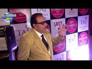 Dharmendra At Savvy Honours Celebrating Success 2016
