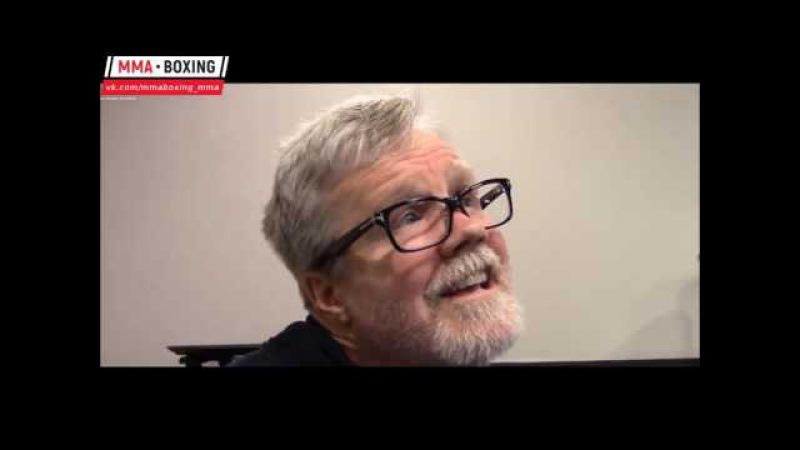 Фредди Роуч смеется над Конором и слухами о бое с Флойдом