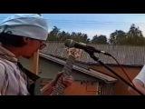 Старый Джек-Suzie Q (cover Dale Hawkins)