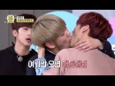 KPOP Paper Kiss Game Compilation Part 1