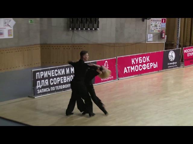 I Конгресс Новое Поколение   Лекции и семинары по Европейской программе танцев