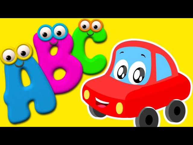 ABC-Lied mit kleinen roten Auto | Alphabet Song in Deutsch | Abc für Kinder