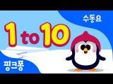 Корейская детская песня 1-10 Пингвины