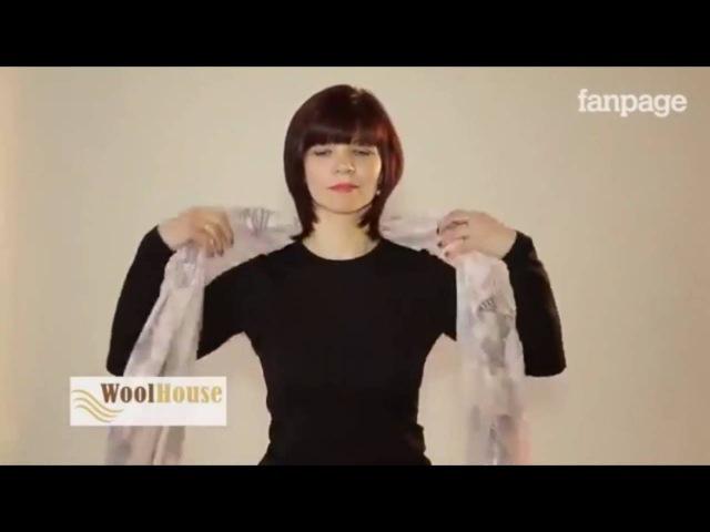 Как красиво завязать шарф или платок на шее.