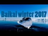 Baikal ice 2017