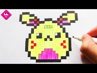 Рисунки по Клеточкам #15 Покемон Пикачу