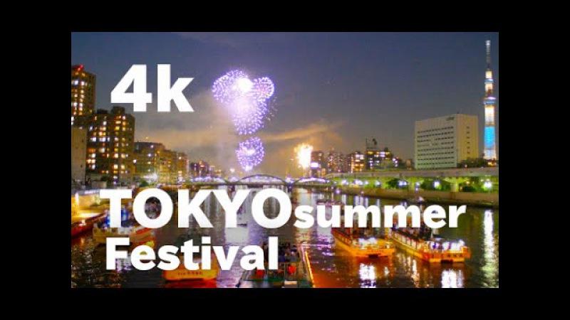 [4K]Tokyo summer night 夏の東京夜景•納涼祭(夏祭り) 東京観光 隅田川花火大会 デ1245