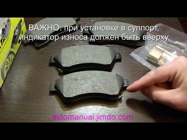Тормозные колодки для Шевроле Круз Авео Т300 Опель Астра Джей