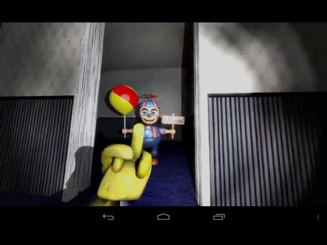 Анимация фнаф 8: Плюштрап vs кошмары