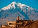 Как была крещена Армения