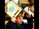 Как учить уроки с гиперактивным ребенком