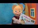 СПОКОЙНОЙ НОЧИ, МАЛЫШИ! 🐦 Необычная птица - Детские мультфильмы Жил-был пёс