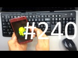 LG P715 Hard Reset (LG Optimus L7 II Dual)