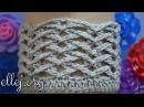 ♥ Рельефный узор крючком Чайки • Вязание по кругу, схема • Seagulls Crochet Stitch • ellej