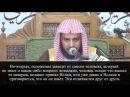 шейх Абдуль Азиз ат Тарифи оправдание по невежеству