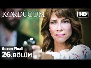 26-я серия сериала Мертвый Узел на турецком языке