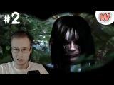 ЛИЦОМ К ЛИЦУ◄Инди-Хоррор►True Fear Forsaken Souls◄ #2
