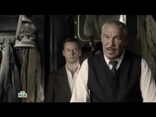 Фрагмент сериала «Ленинград 46» 24 серия