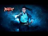 Let's Play - Age of Wushu Dynasty:(История началась)