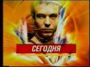 Дневной дозор. Кино в 21-00 на СТС (СТС, 15.09.2006) Анонс