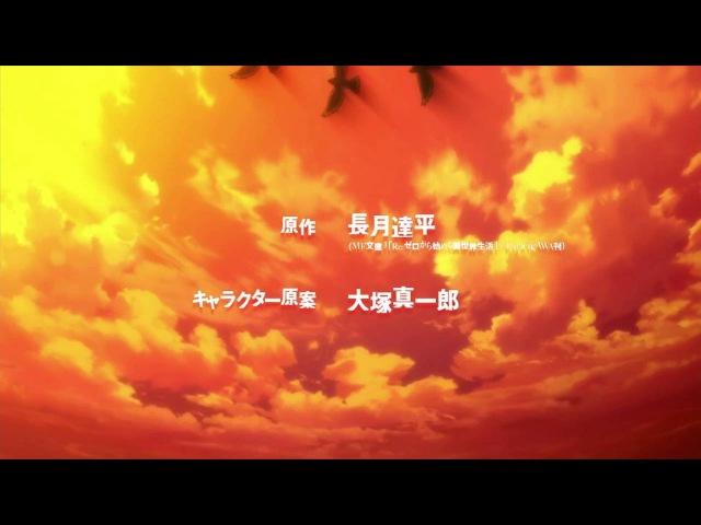 Re:Zero kara Hajimeru Isekai Seikatsu Opening 2