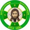"""Православный Патриотический клуб """"СПАС"""""""