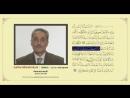 Kuran Öğreniyorum 61 Amenerrasulü Fatih Çollak