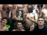 #Другая_Европа - Возрождение фашизма.