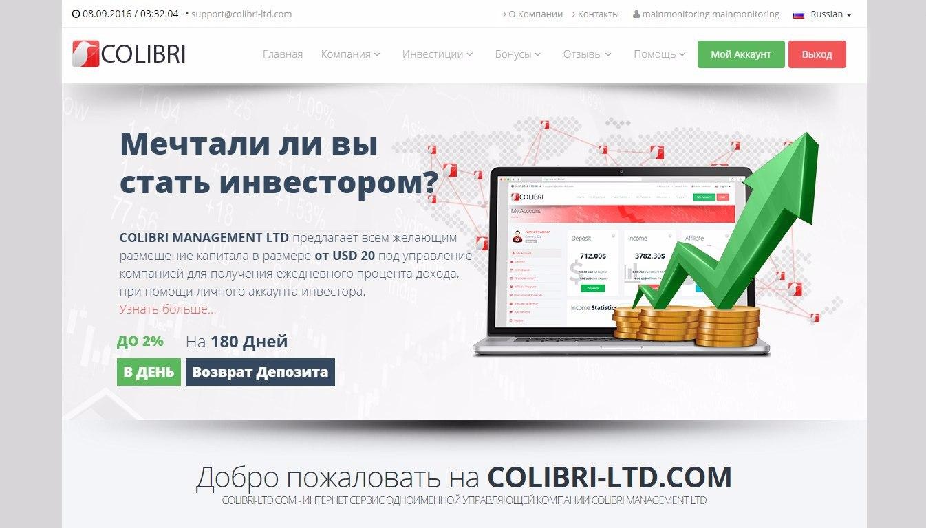 ������ � ������� Colibri Ltd