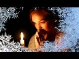«Новогодние песни !!! Видео Валентины Храмовой !» под музыку Надежда Кадышева - Новогодняя ночь Picrolla