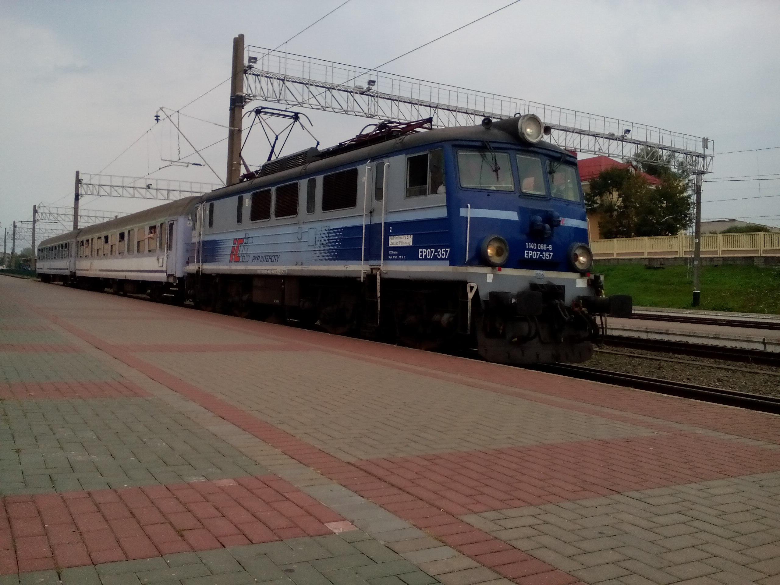 Рейс S7 303 Москва Пермь расписание